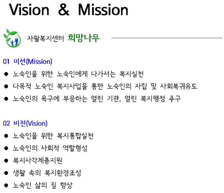 vision&mision.jpg